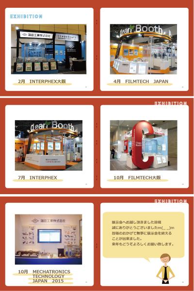 20151224blog1.jpg