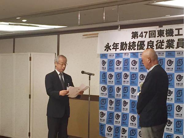 2016.8.10hyosho2.jpg