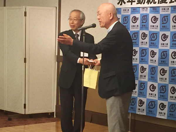 2016.8.10hyosho4.jpg