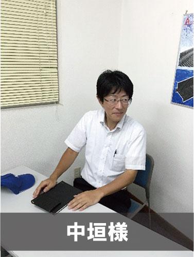 2016.8.31jabarakogyo26.jpg