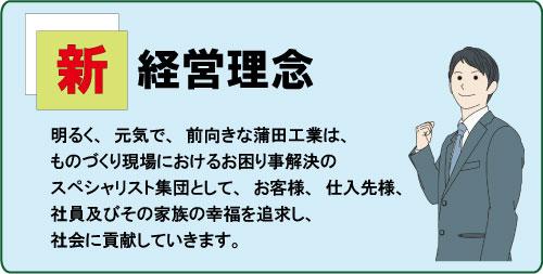 2016.9.2eigyom4.jpg