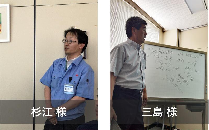 2017.6.23ryoka3.jpg