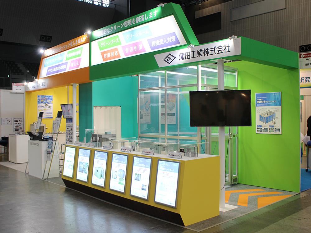 2018hakatamono01.jpg
