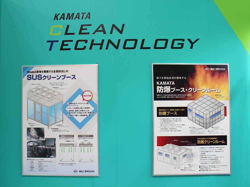 2018hakatamono02.jpg