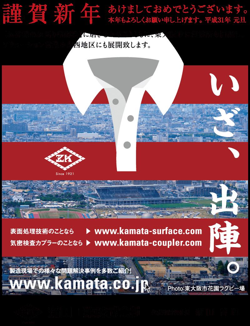 20181015keiei32.jpg