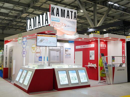 FOOMA JAPAN2021(国際食品工業展)のブース全体の写真