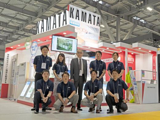 FOOMA JAPAN2021(国際食品工業展)の参加者の集合写真