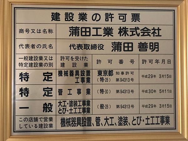 180601toku.jpg