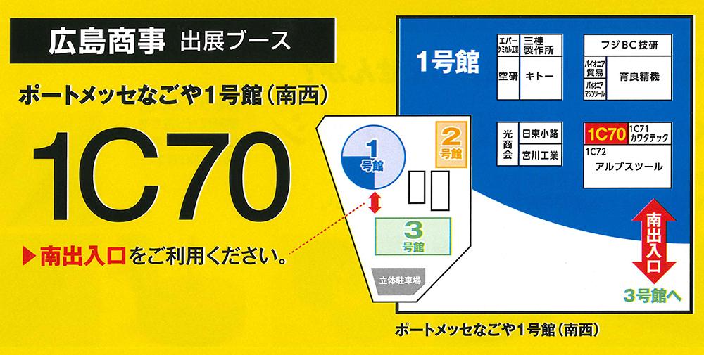 20171018mect_02.jpg