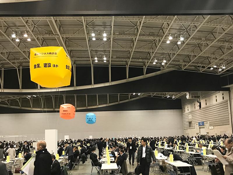 全国ビジネス商談会 - jfc-matching.jp