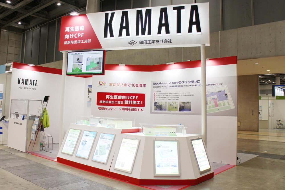 国際医薬品開発展2021(CPhI Japan®)装飾ブース