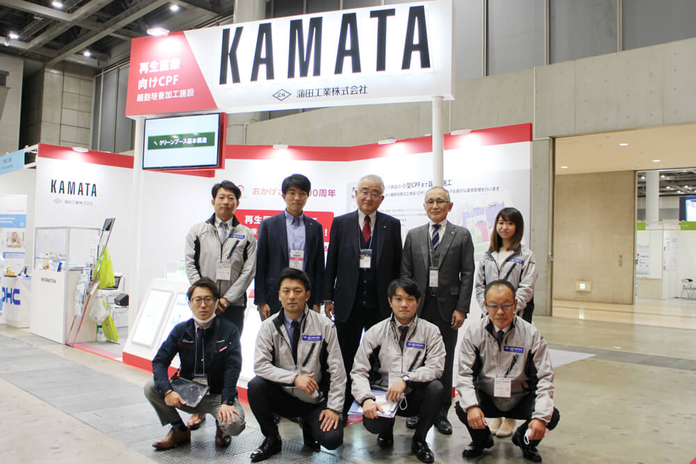 国際医薬品開発展2021(CPhI Japan®)参加者の全体写真