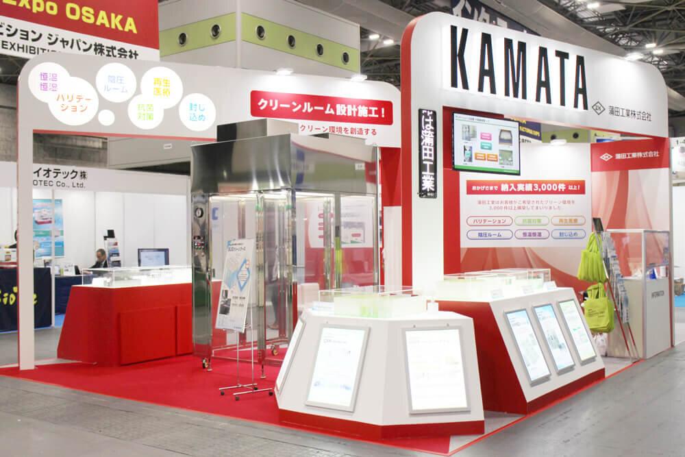 再生医療EXPO「大阪」の装飾ブース
