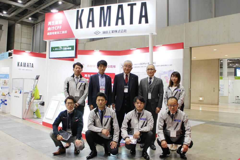 国際医薬品2021(CPhI Japan®)