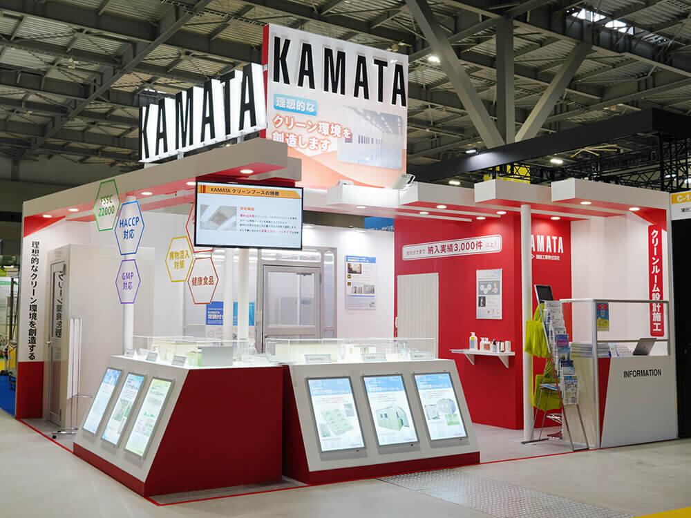 「FOOMA JAPAN2021(国際食品工業展)」ブース