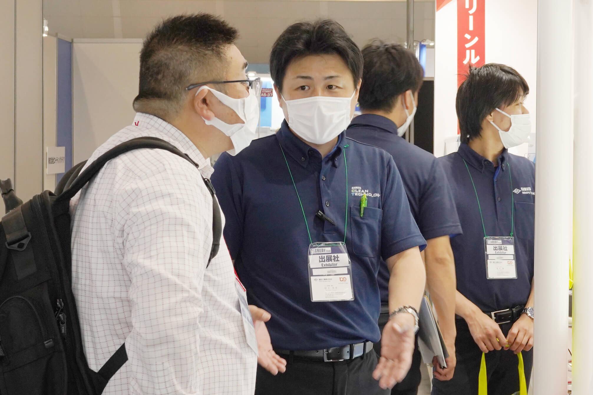 第9回関西高機能フィルム展