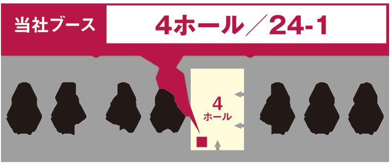 第9回高機能フィルム展_蒲田工業の小間位置