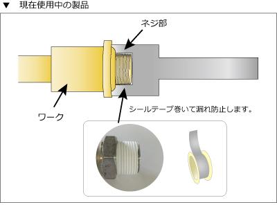 solution_100_09.jpg