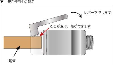 solution_100_14.jpg