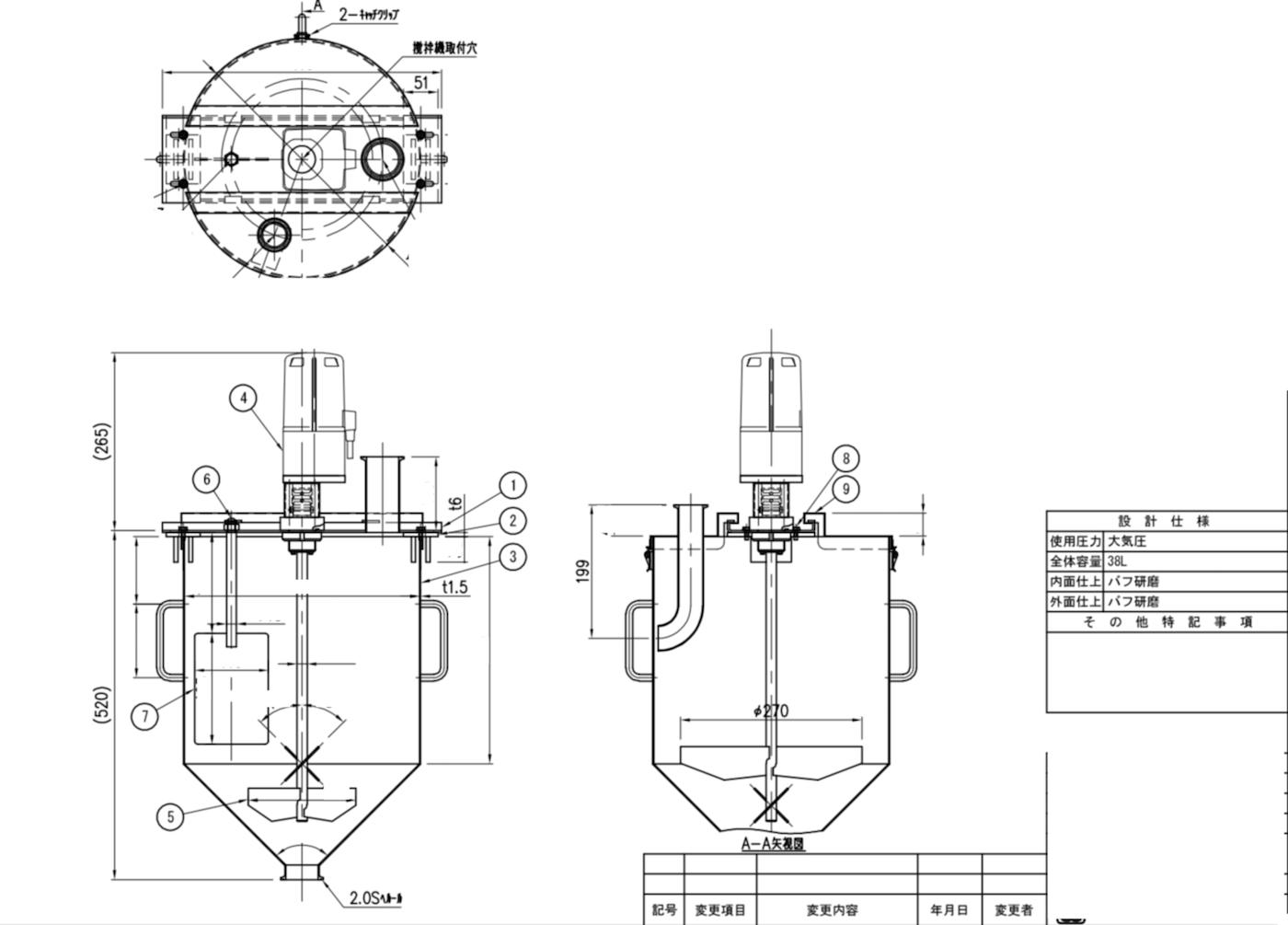 撹拌機設置した特注タンク(食品工場)